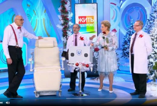 Томское устройство для лечения обморожений показали на Первом канале