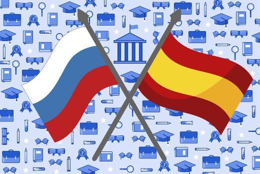 ТГУ стал одним из организаторов академического альянса с Испанией