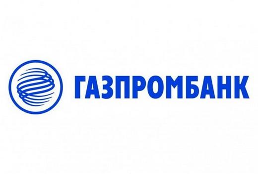 Газпромбанк приглашает сотрудников получить зарплатные карты МИР