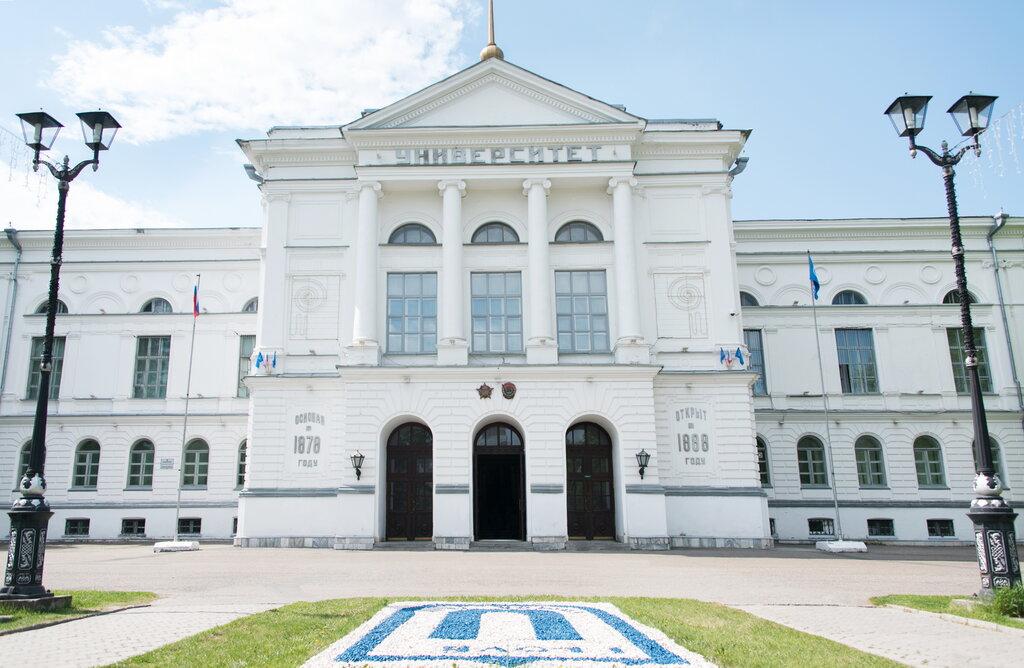 ТГУ предоставил скидки на обучение почти 2000 студентам-платникам