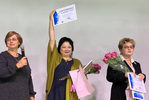 Профсоюз ТГУ — призер всероссийского конкурса «Траектория успеха»