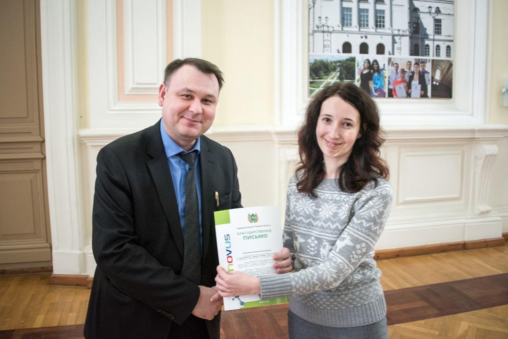 Ко Дню науки ученые ТГУ получили награды от областной администрации