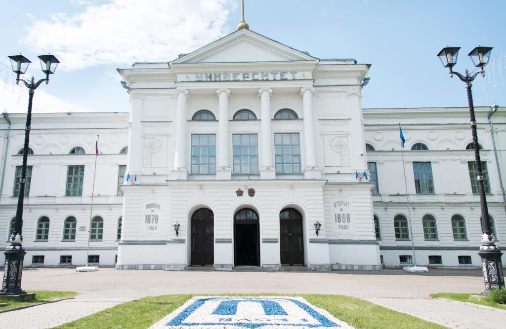 До 10 сентября ТГУ принимает заявки на конкурс инициативных проектов
