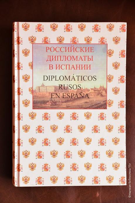 Переводчик Александр Казачков подарил НБ ТГУ книги из своей библиотеки