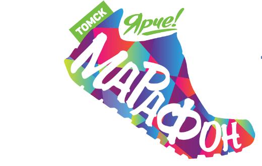 Общий старт: сотрудники ТГУ присоединятся к томскому марафону