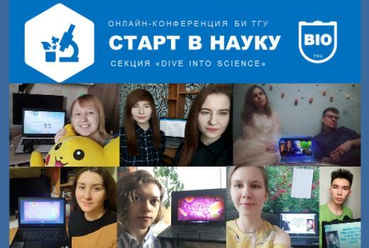 Как успешно провести онлайн-конференцию в соцсети: лайфхаки от ФИЯ