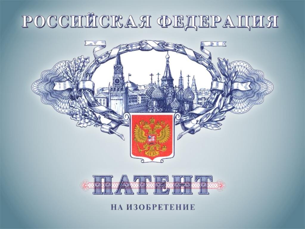 ТГУ занял четвертое место в рейтинге Роспатента