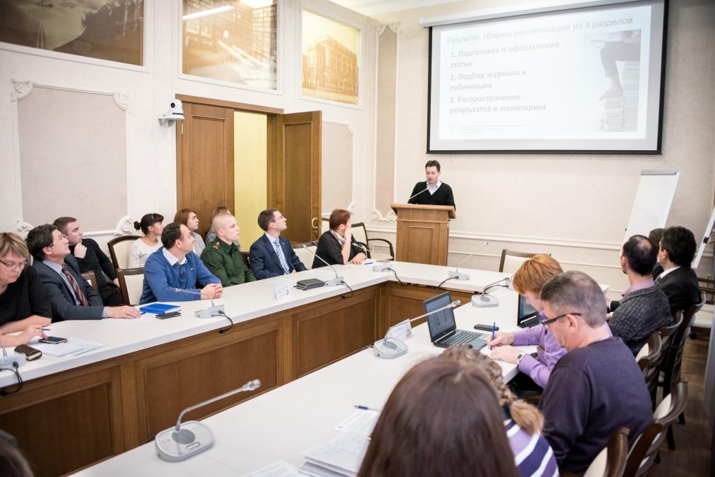 Презентации по грантовому конкурсу