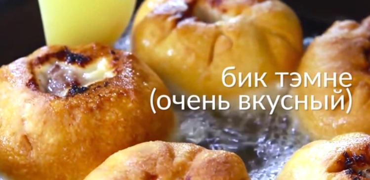 Фрагмент МООКа ТГУ по изучению татарского языка и культуры