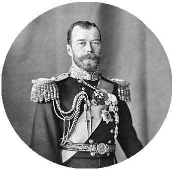 Николай 2.jpg