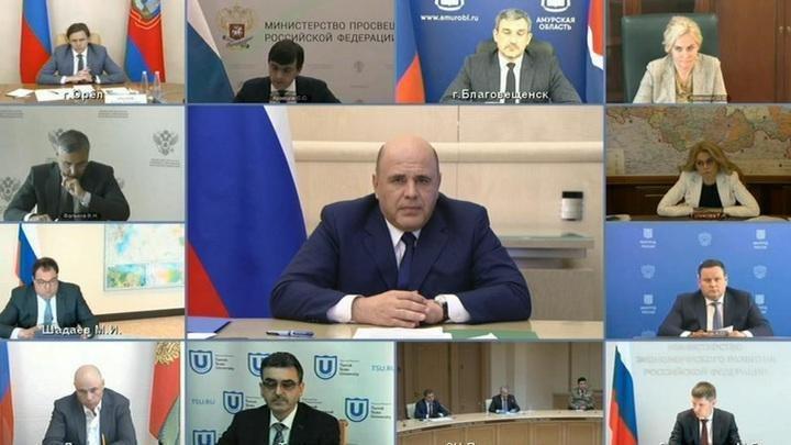 совещание в Правительстве РФ