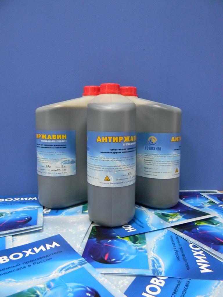 Химические средства для промывки теплообменников в ставрополе цены на теплообменник в красноярске