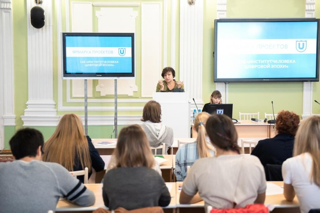 Профессор Зоя Резанова проглашает магистрантов Института человека цифровой эпохи поработать над большими проектами.