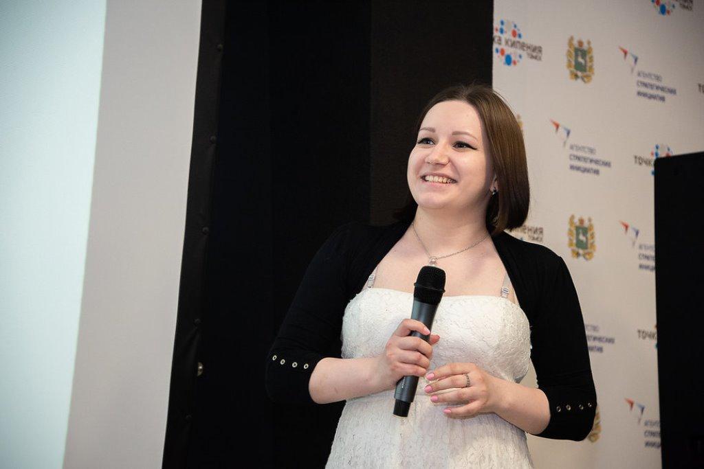 Александра Масленникова.jpg