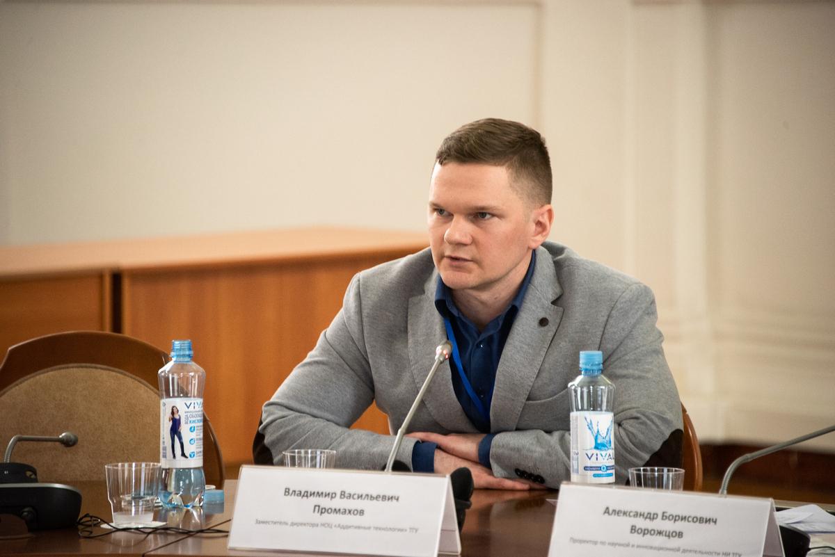 Владимир Промахов