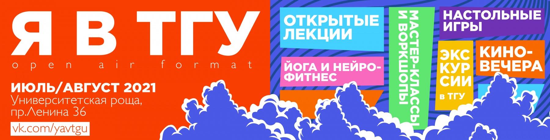 banner_abit_kopia.jpg