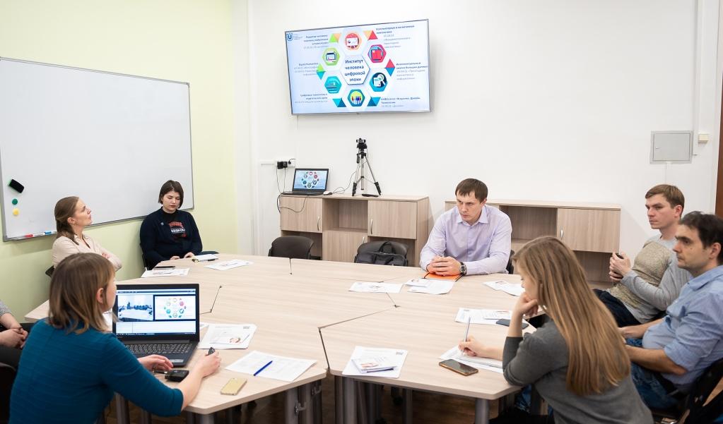 Круглый стол ТГУ и ИТ-компаний, посвященный разработке совместных онлайн-курсов.