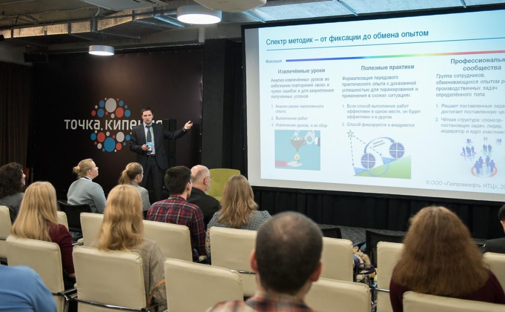 Евгений Викторов, эксперт из ООО «Газпромнефть Научно-Технический Центр», рассказывает о системе управления знаниями на воркшопе U-NOVUSа.