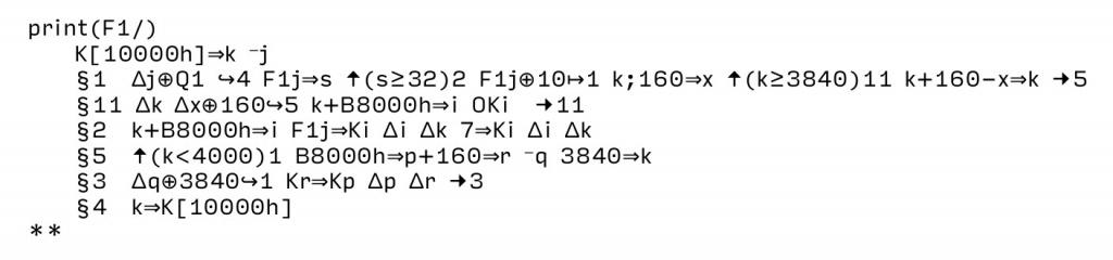 http://www.tsu.ru/upload/medialibrary/8ad/lyapas_example.jpg