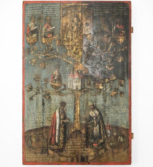 икона «Насаждение Древа Сибирского (София Премудрость Божия)»