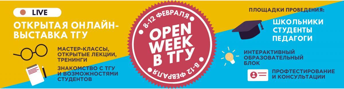 oweek_banner_abit3_3.jpg