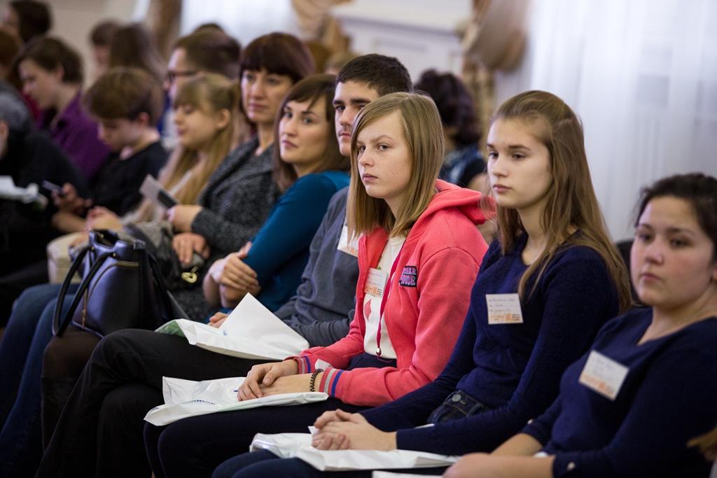 Сибирская молодежная ассамблея