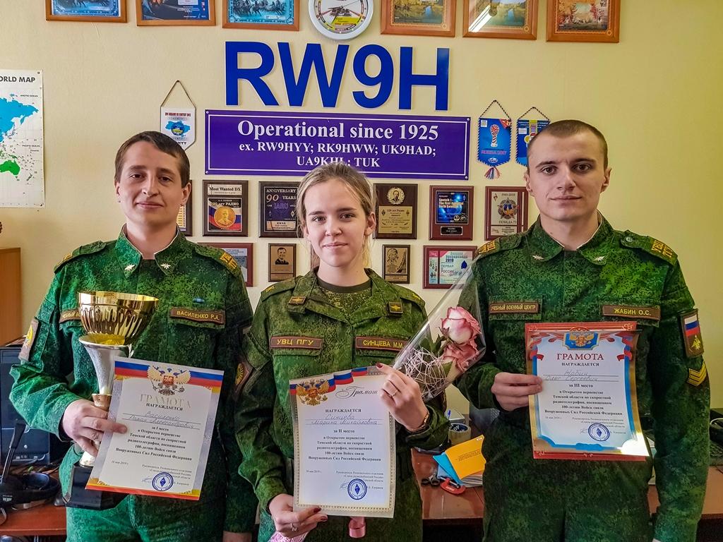Победители соревнований по скоростной радиотелеграфии