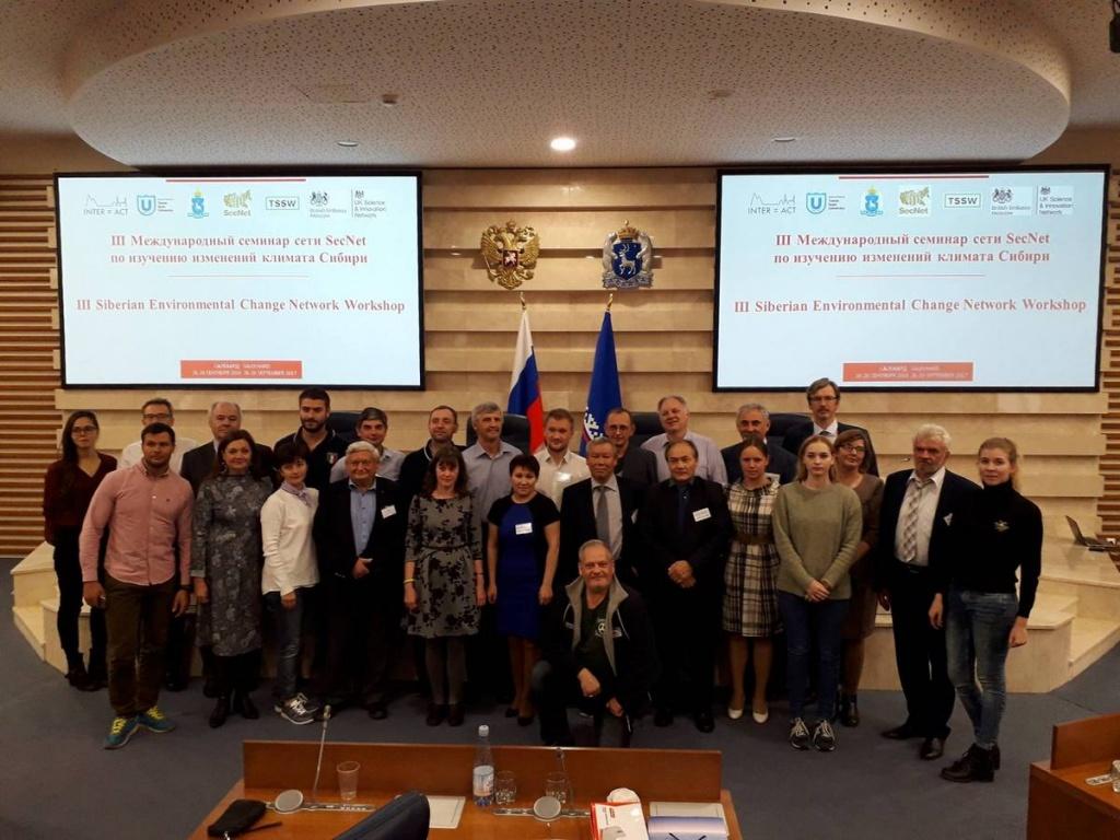 Участники совещания, организованного SecNet, в Салехарде.