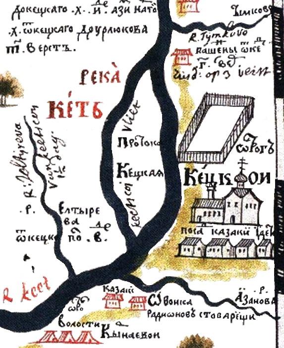 Кетский острог на «Чертеже Нарымского города» С.У. Ремезова (1701 г.)