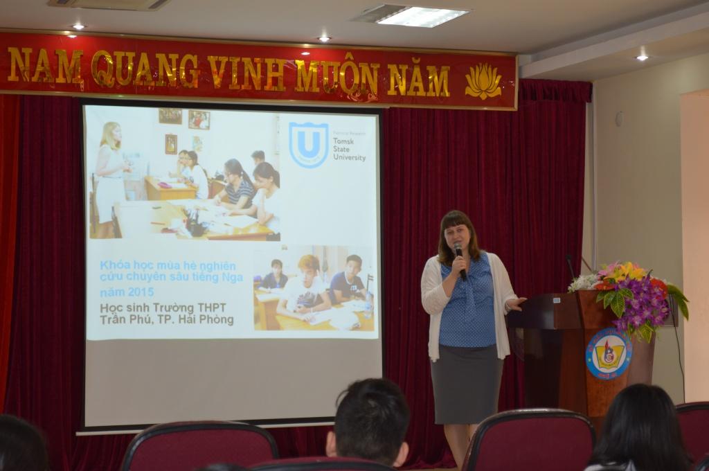 Презентация Светланы Фащановой в школе города Винь